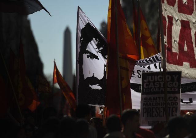 Las protestas en Chubut, Argentina