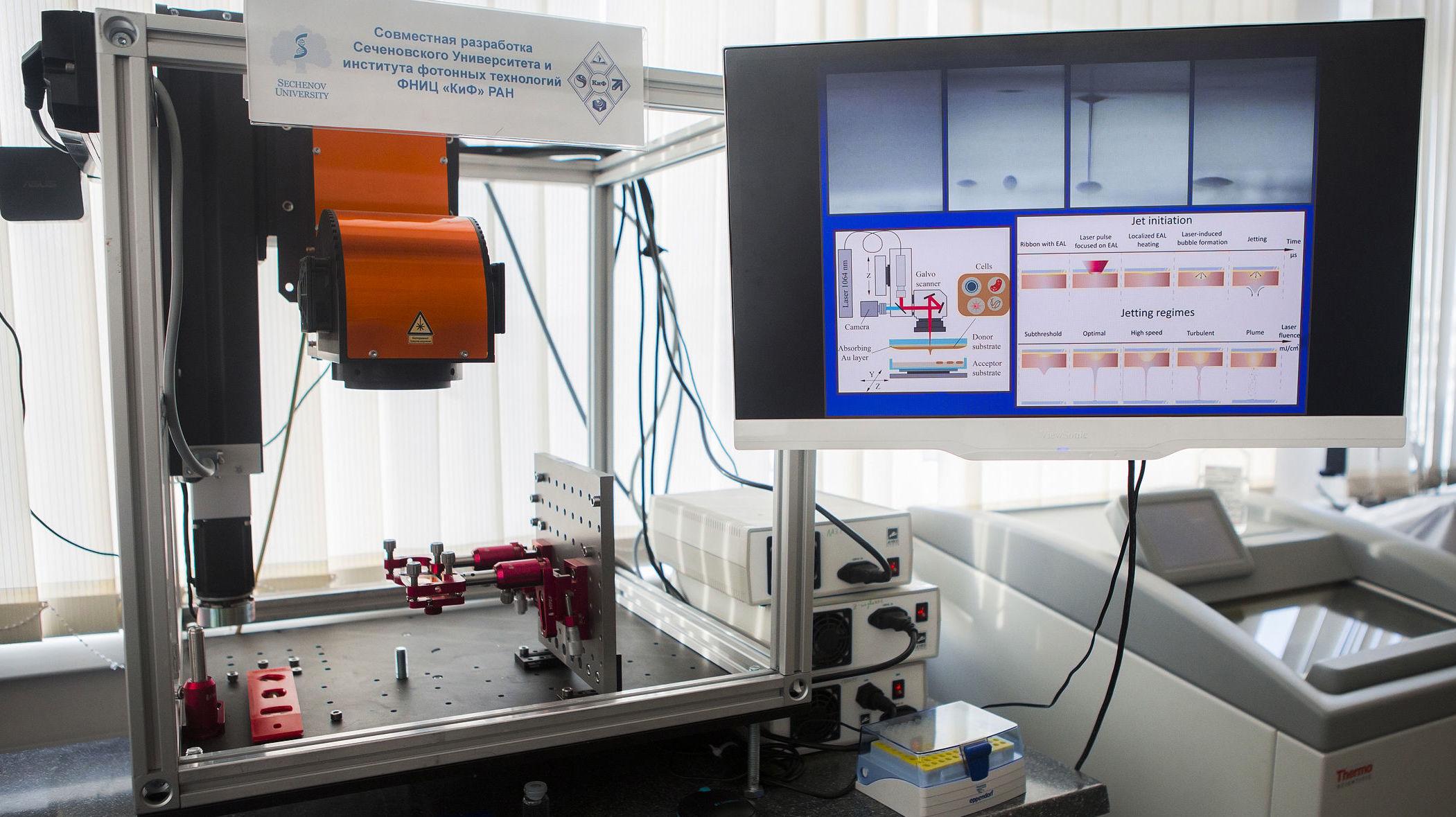 La bioimpresora diseñada en la Universidad Médica Séchenov con la visualización de los procesos en la pantalla