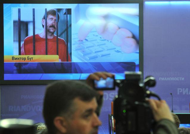 Imagen de Víctor Bout en la pantalla (archivo)