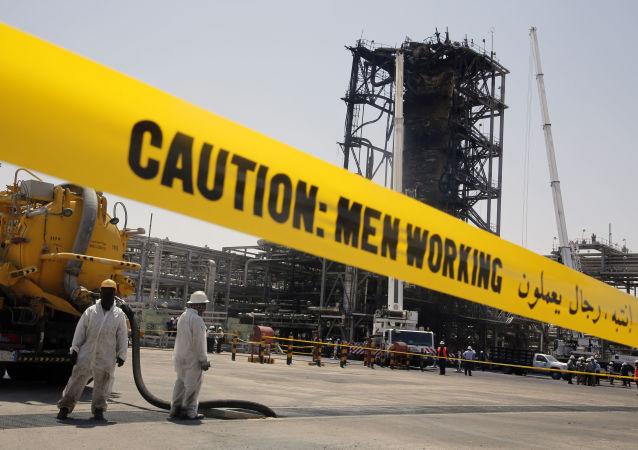 Los empleados de Saudi Aramco tras los ataques en Khurais