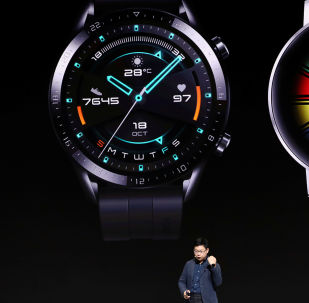 Reloj inteligente Huawei Watch GT2