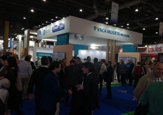XII Exposición Internacional del Petróleo y del Gas en Buenos Aires, Argentina