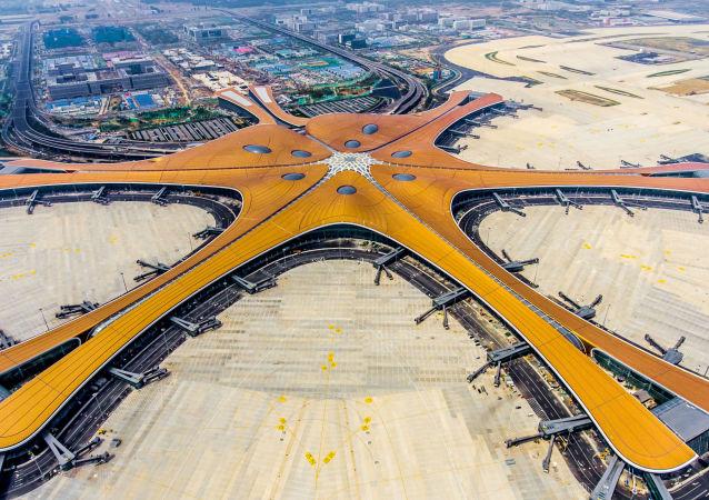 El Aeropuerto Internacional de Pekín-Daxing, el más grande del mundo