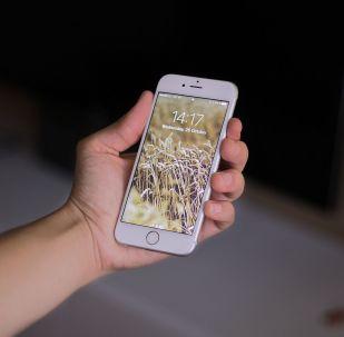 Un teléfono inteligente bloqueado (imagen referencial)