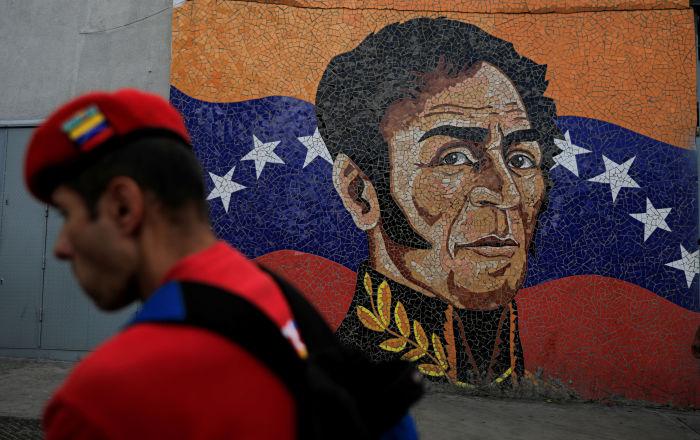 La conspiración contra Bolívar y la destrucción de la nación venezolana