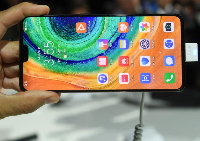 Huawei Mate 30 Pro, foto de archivo