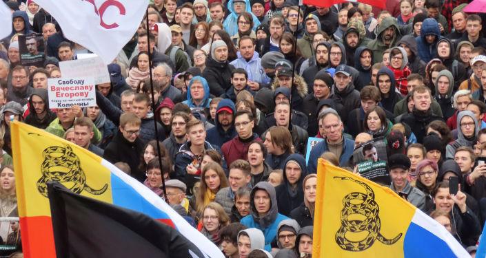 Protestas en el centro de Moscú