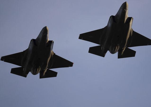 Los cazas F-35A de la Fuerza Aérea de EEUU