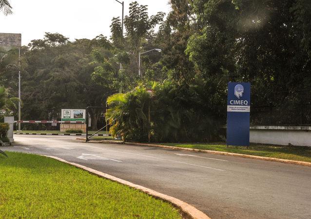 Centro de Investigaciones Médicas Quirúrgicas (CIMEQ), Cuba
