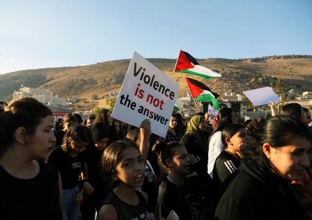 Protestas de palestinos de Israel