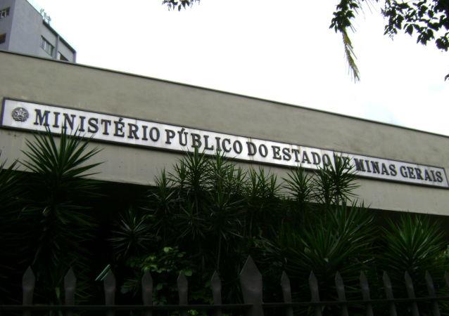 Ministerio Público Electoral de Minas Gerais, Brasil