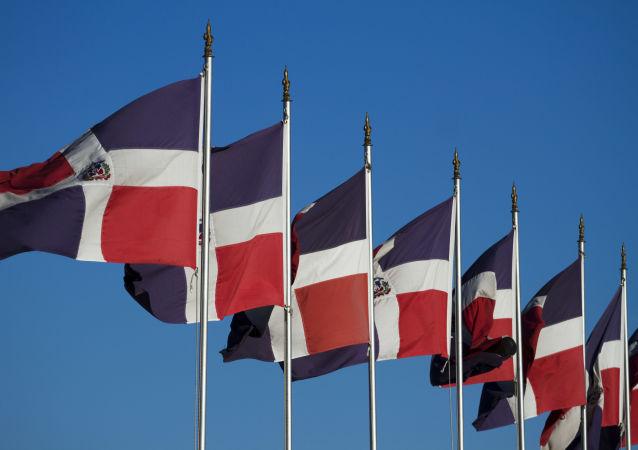 Banderas de República Dominicana