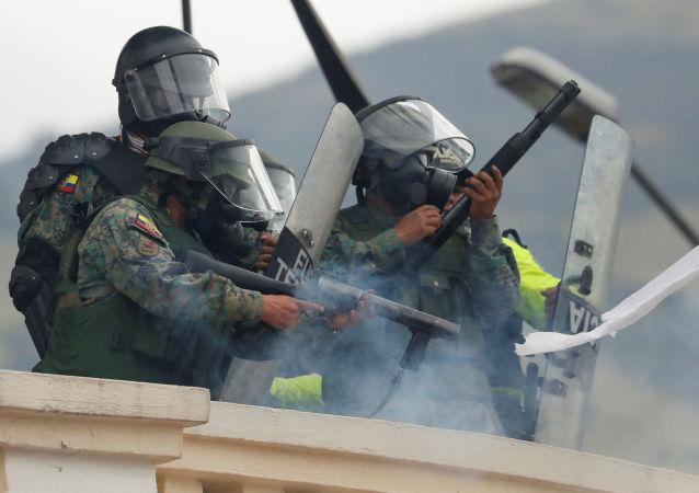 Fuerzas de seguridad de Ecuador