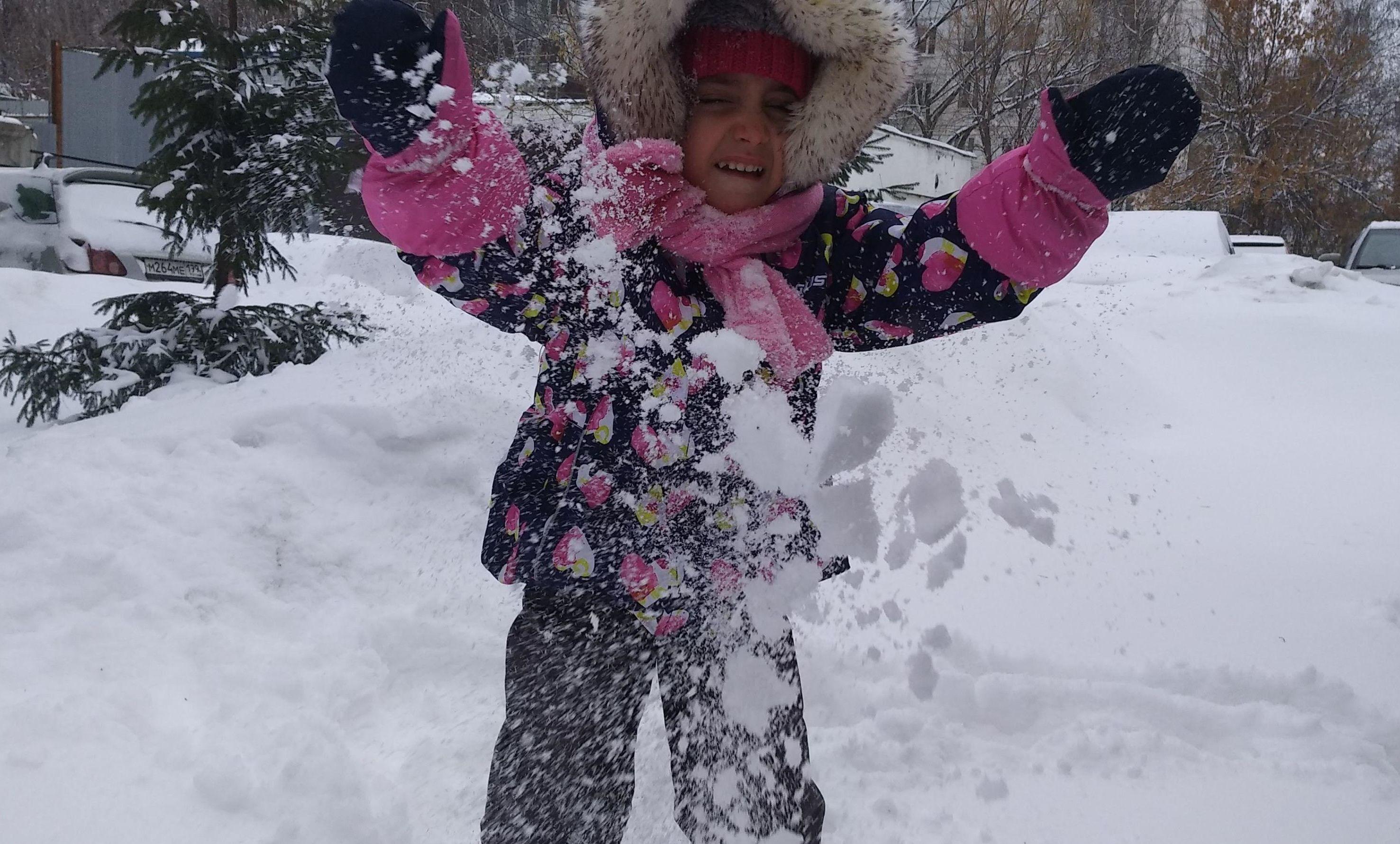 ¡Me encanta la nieve!