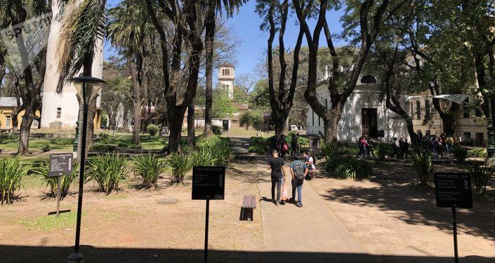 Jardines internos del Hospital Moyano