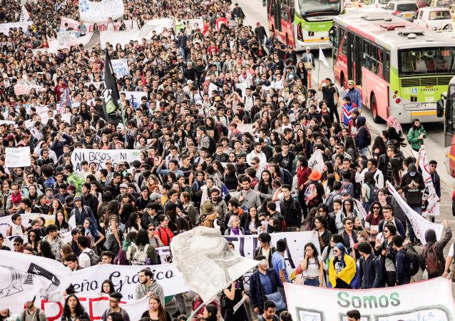 Marchas estudiantiles en Bogotá, Colombia