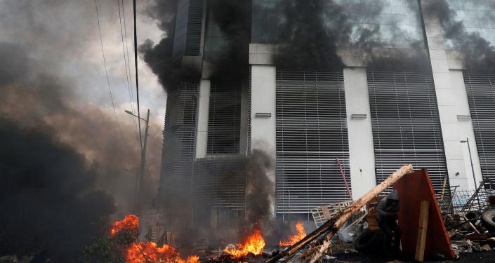La Contraloría General de Ecuador afectada por un incendio