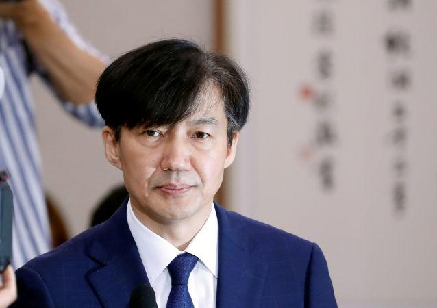 Cho Kuk, ministro de Justicia de Corea del Sur