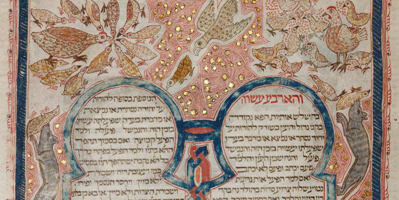 Fragmento ilustrado de la Biblia Kennicott