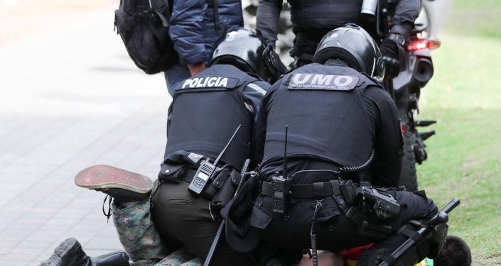 Policía ecuatoriana