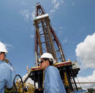 Extracción de Petróleo en Ecuador