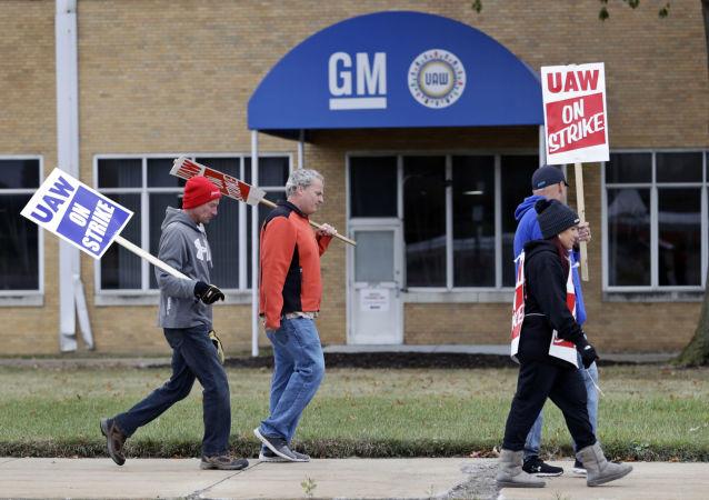 Trabajadores de General Motors en EEUU