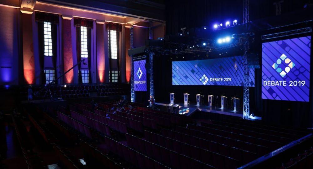 Segundo debate presidencial en Argentina