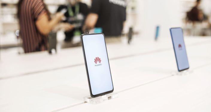 Los teléfonos inteligentes de Huawei