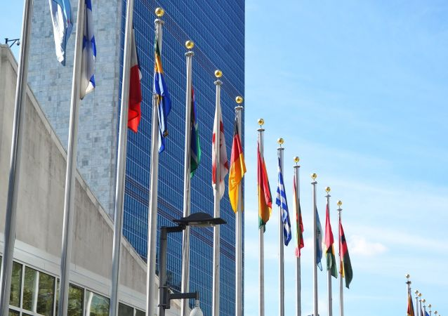 La sede de la ONU en Nueva York