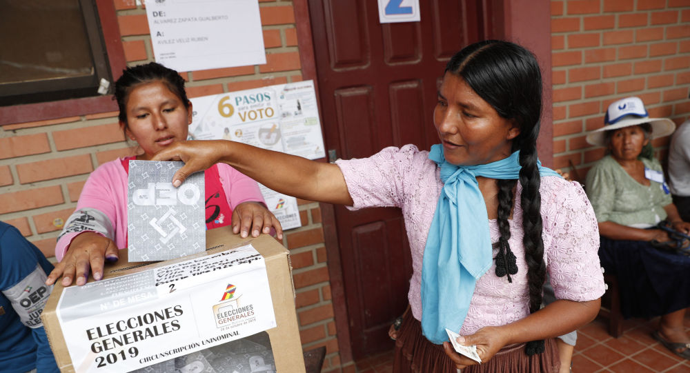 Las elecciones generales en Bolivia