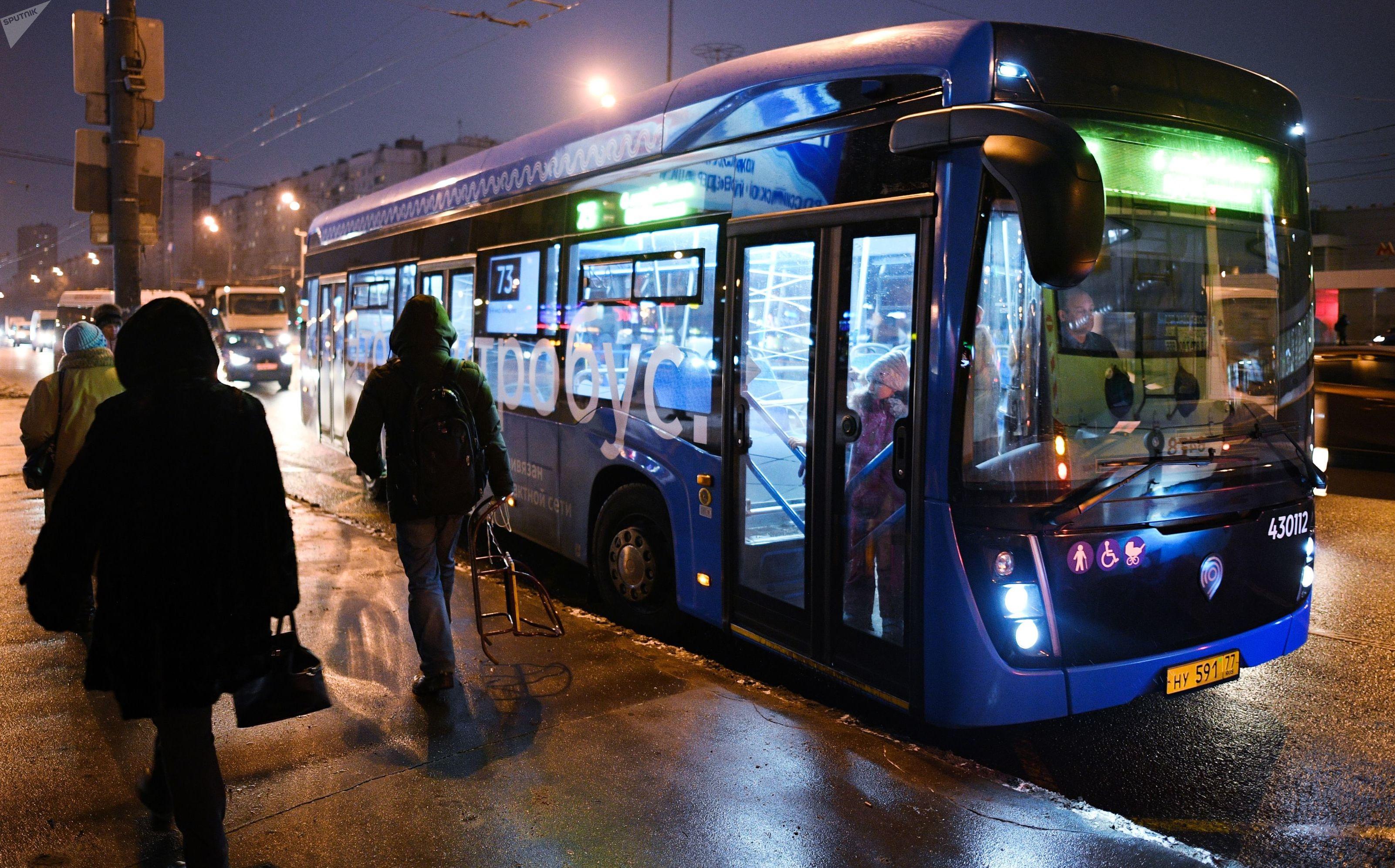 Una parada de autobús en Moscú