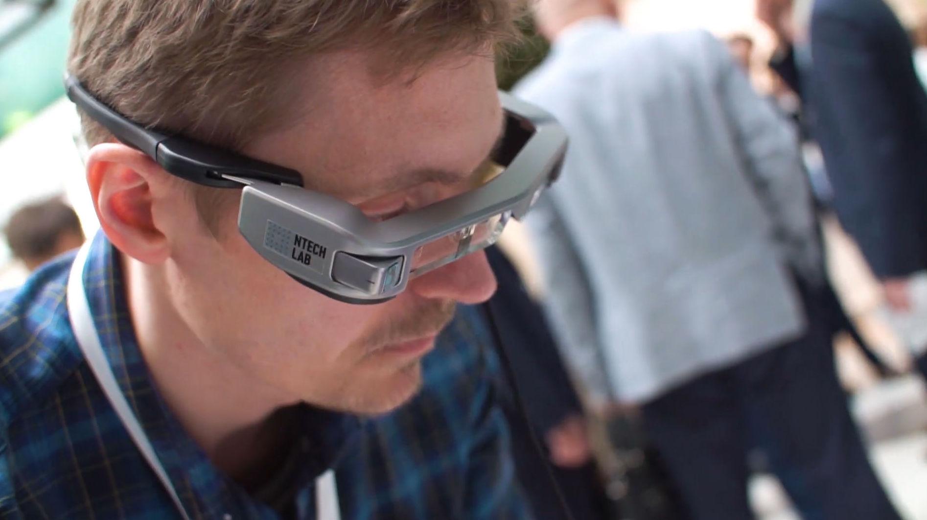 Gafas inteligentes de NtechLab