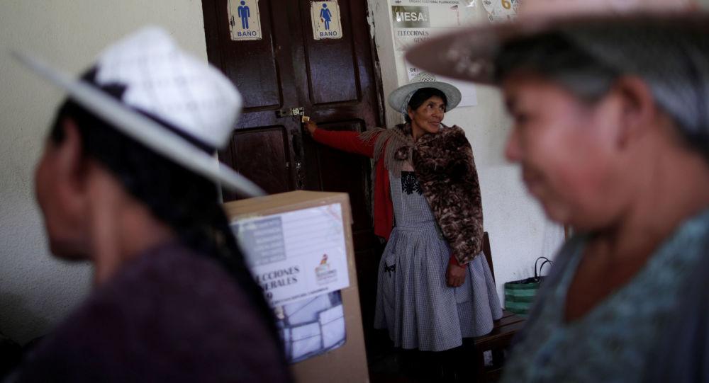 Elecciones presidenciales en Bolivia