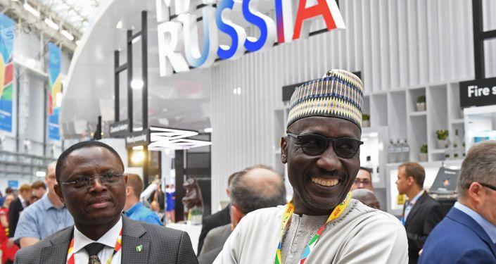 Los visitantes de la cumbre Rusia-África en Sochi