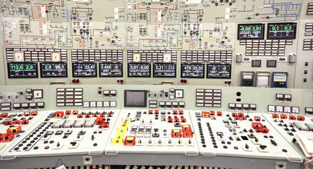 El panel de control de la Central nuclear de Kola (Rusia)
