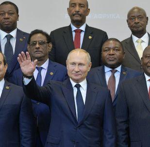 Participantes del Foro Rusia-África
