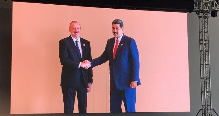 El presidente de Azerbaiyán, Ilham Aliyev, junto al presidente de Venezuela, Nicolás Maduro