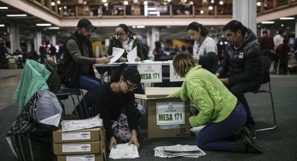 Elecciones en Colombia (archivo)