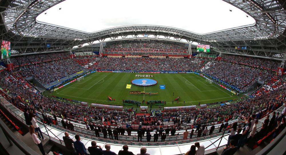 El estadio Kazan Arena durante la Copa Confederaciónes 2017 (archivo)