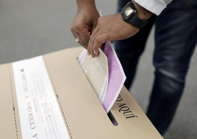 Elecciones locales en Colombia