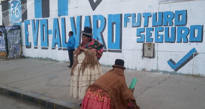 Indígenas bolivianas en las calles de El Alto