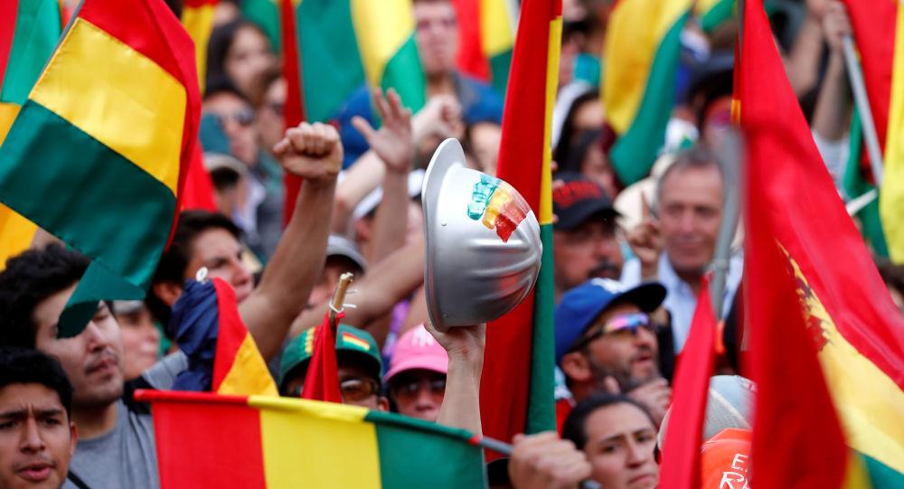 Una manifestación opositora en La Paz, Bolivia