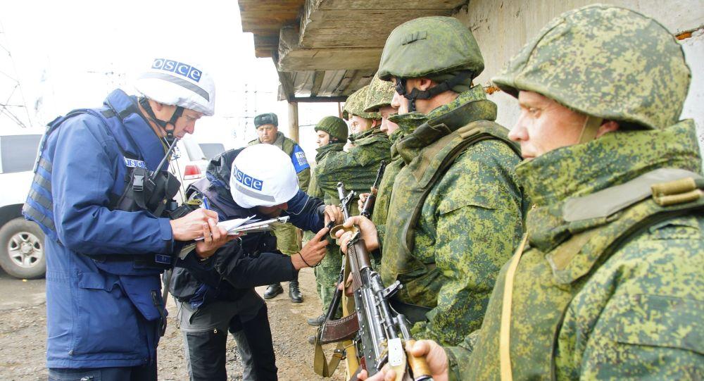 La retirada de fuerzas de Zolotóe en Donbás