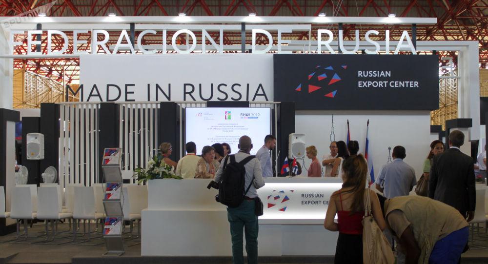 Pabellón de Rusia en la Feria Internacional de la Habana