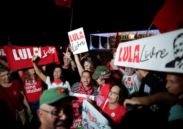 Una manifestación a favor de la puesta en libertad de Luiz Inácio Lula da Silva