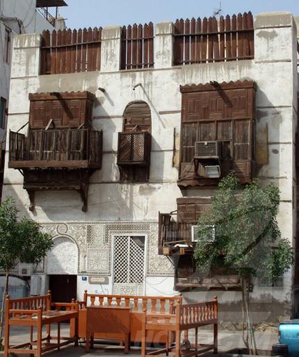 Viaje gráfico Yeddah, Arabia Saudí