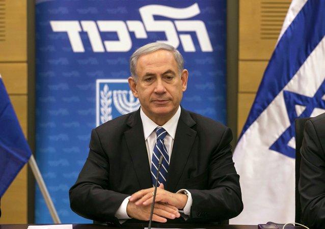 Benjamín Netanyahu, el primer ministro israelí en funciones