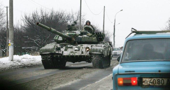 Situación en el sureste de Ucrania