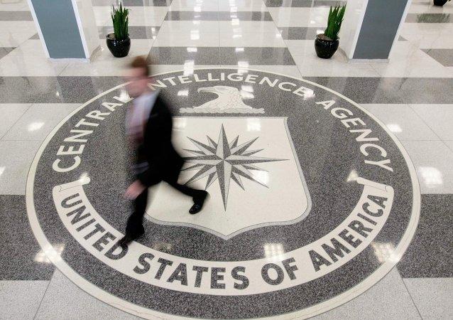 Antesala de la sede de CIA, Virginia, EEUU