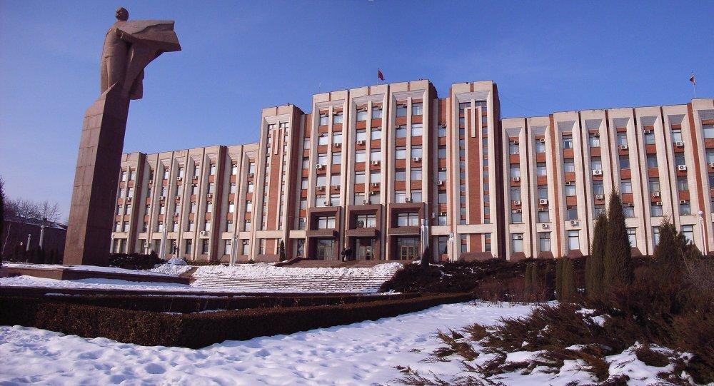 Palacio de Gobierno de Tiráspol